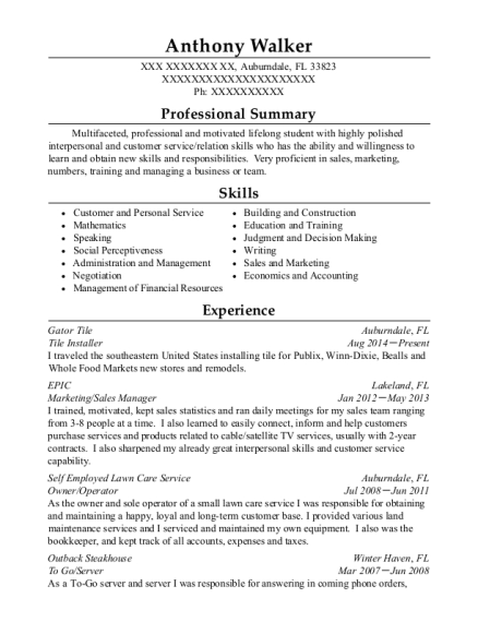 View Resume  Stocker Resume