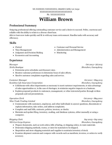 view resume - Operations Clerk Sample Resume