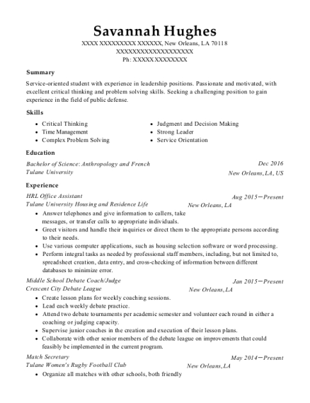 View Resume  Middle School Resume