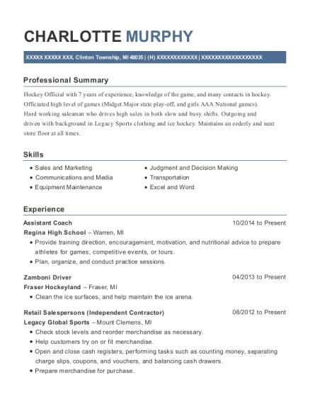 obm arena zamboni driver resume sample